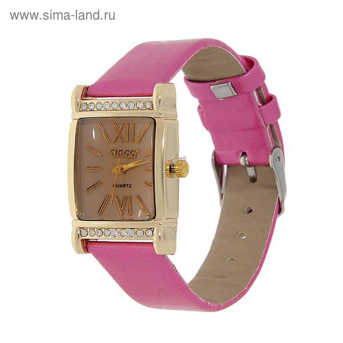Часы наручные женские, квадратный корпус, римские цифры, стразы, ремешок глянец, розовый