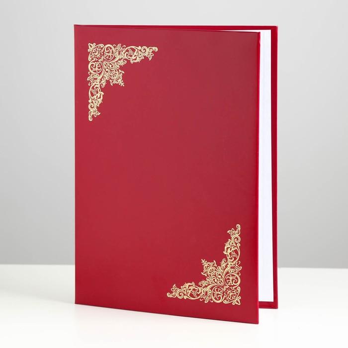 Папка адресная из бумвинила А4, с тиснеными углами, бордовая