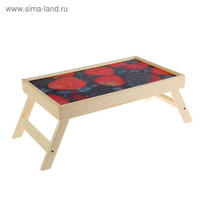 """Столик для завтрака """"Ягодный микс"""" деревянная поверхность"""