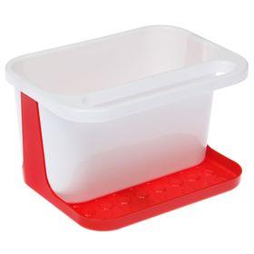 Подставка для моющих средств, цвет бело-красный