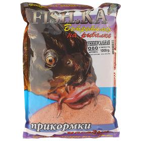 Прикормка Fish-ka Универсальная, вес 1 кг