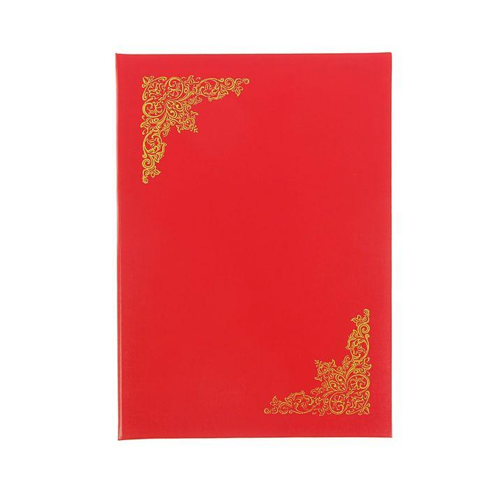 Папка адресная из бумвинила А4, с тиснеными уголками, красная