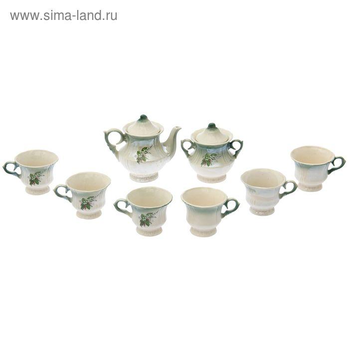 """Чайный сервиз """"Лорд"""" изумруд, ландыш, 8 предметов: чайник 0,6 л, сахарница, 6 кружек 0,25 л"""