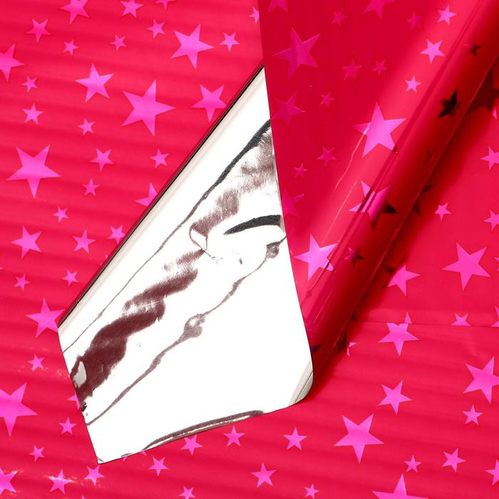 "Бумага голографическая ""Звёзды"" 70 см х 1 м, цвет розовый"
