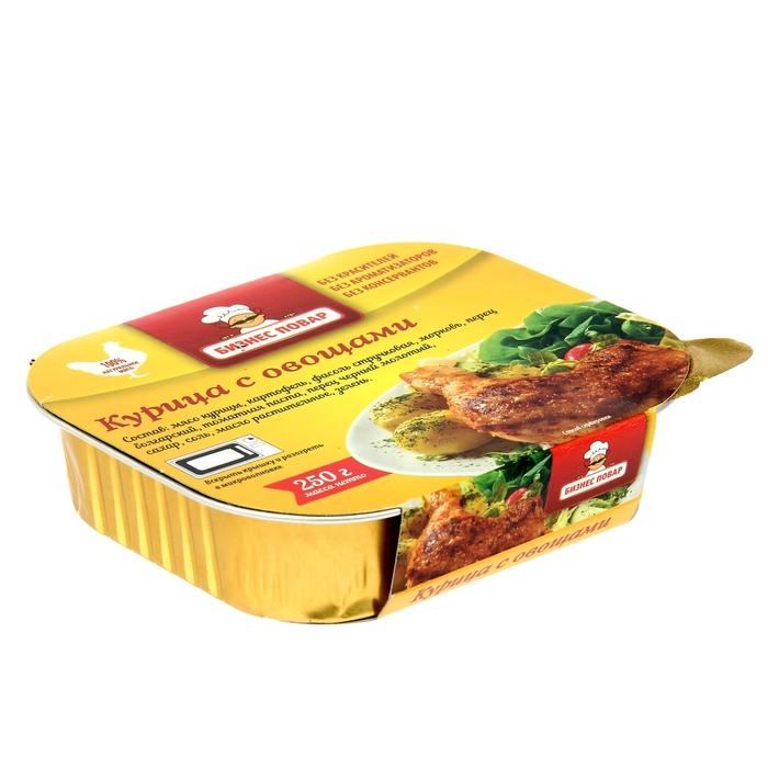 """Курица с овощами ТМ """"Бизнес Повар"""", 250 г"""