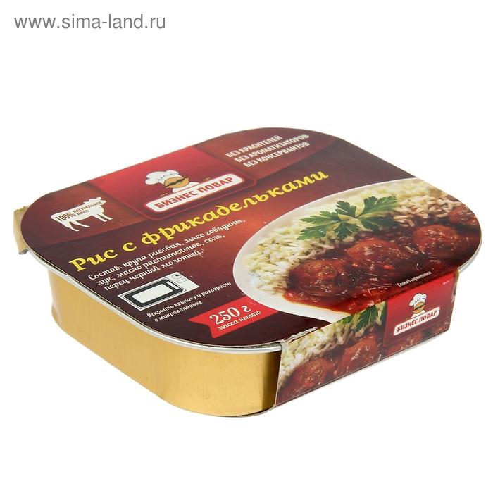 "Рис с фрикадельками ТМ ""Бизнес Повар"", 250 г"