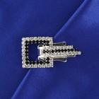Декоративная пуговица, 4,5 × 2,5 см, цвет серебристый