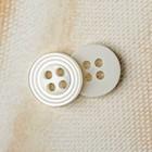 Пуговица «Орбита», 4 прокола, d = 10 мм, цвет белый