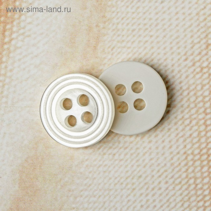 "Пуговица перламутровая на 4 прокола ""Орбита"", 10 мм, цвет белый"