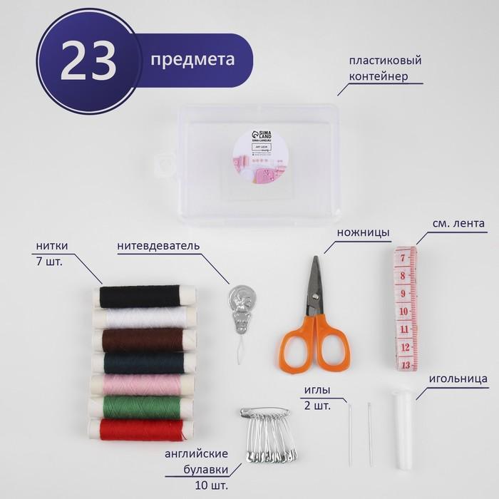 Набор для шитья, в пластиковой коробке - фото 688464