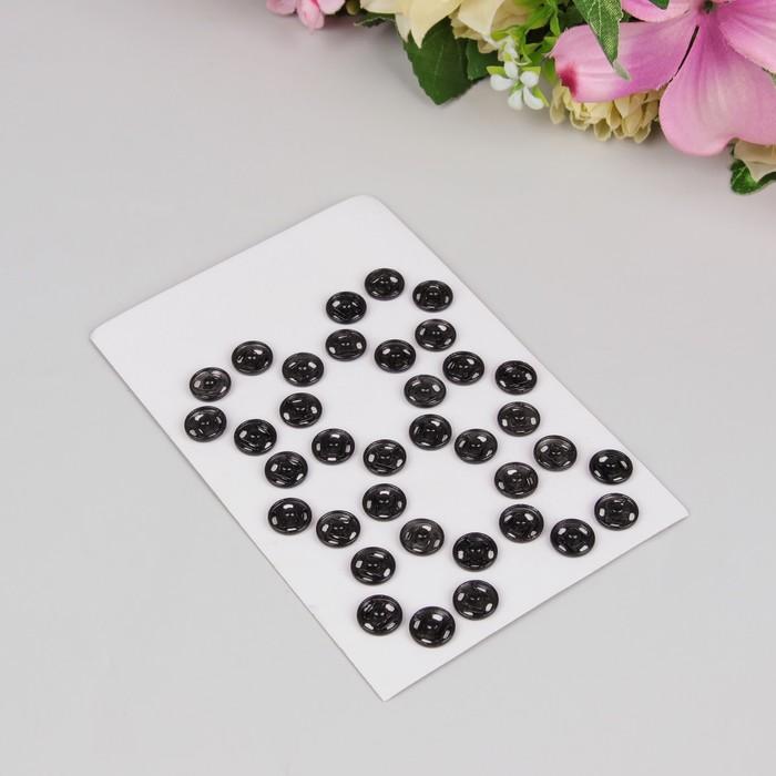Кнопки пришивные, d=9мм, 36шт, цвет чёрный