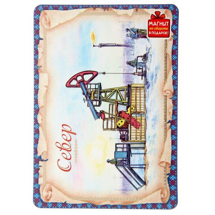 Арт открытка с магнитом