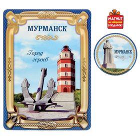"Postcard with magnet ""Murmansk"""