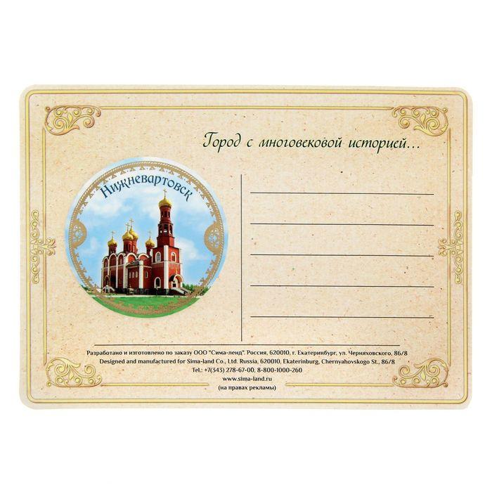 Заказать музыкальную открытку нижний новгород