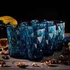 Набор стаканов «Круиз», 350 мл, 6 шт, цвет синий