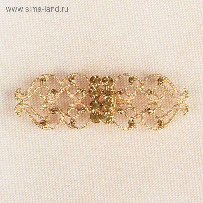 """Декоративная застежка """"Узор ажурный"""", 6,5 см, цвет золотистый"""