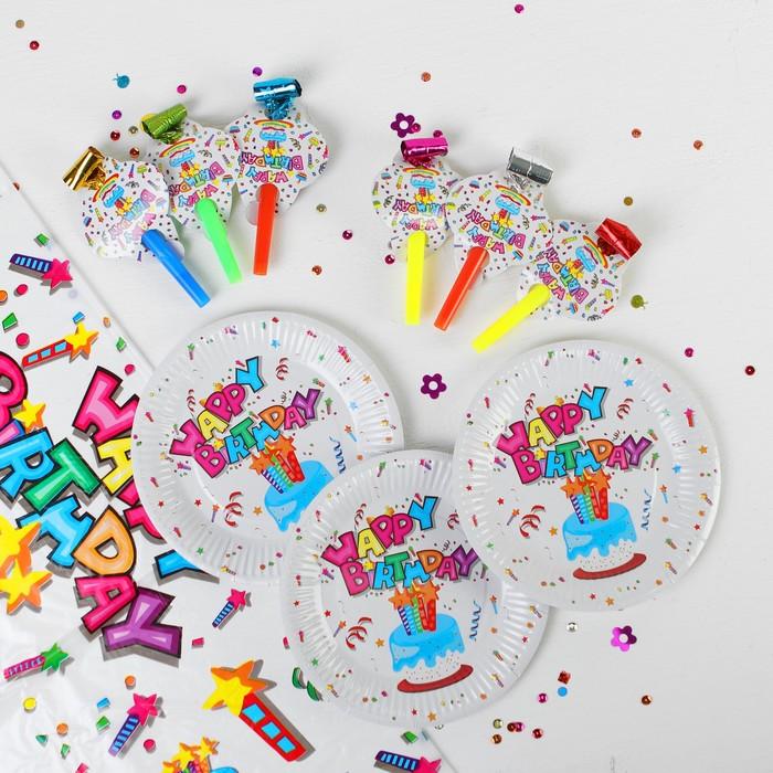 """Набор для праздника """"С днём рождения!"""", скатерть 180*108 см, 6 тарелок 18 см, 6 язычков"""