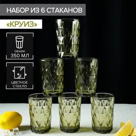 Набор стаканов Magistro «Круиз», 350 мл, 6 шт, цвет зелёный