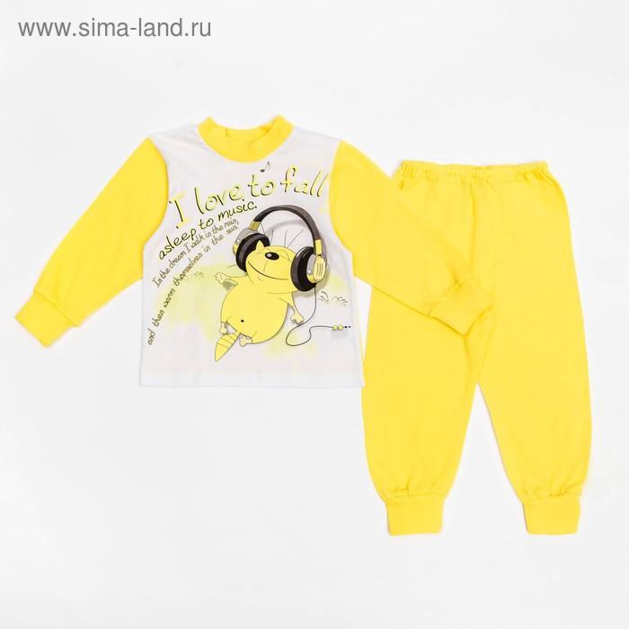 Пижама для мальчиков, рост 128 см (7-8 лет), цвет лимонный/белый (арт. М319)