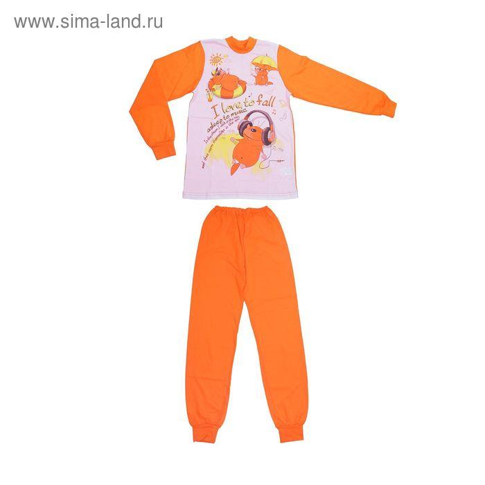 Пижама для мальчиков, рост 128 см (7-8 лет), цвет оранжевый/белый (арт. М319)