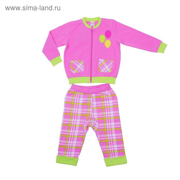 Комплект для девочки (брюки, толстовка), рост 86 см, цвет розовый (арт. 216-М)
