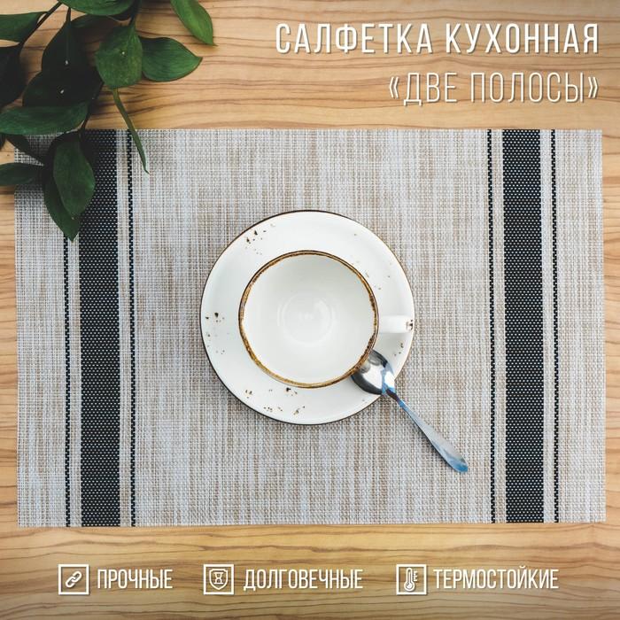 """Салфетка кухонная 45х30 см """"Две полосы"""", цвет синий"""