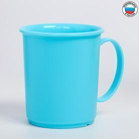 Кружка 180 мл, детская, пластиковая, цвет голубой Ош