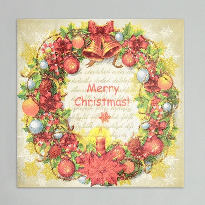 "Napkins ""Christmas wreath"", 33 x 33 cm, set of 20 PCs."