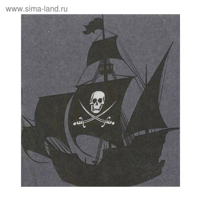 """Салфетки бумажные """"Пиратский корабль"""" (набор 20 шт) 33*33 см"""
