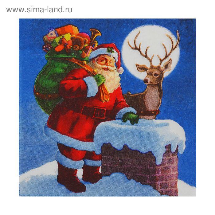 """Салфетки бумажные """"Дед Мороз"""" и подарки , 33 х 33 см, набор 20 шт."""