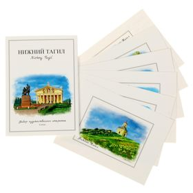 "A set of art cards of 6 pieces ""Nizhniy Tagil"""