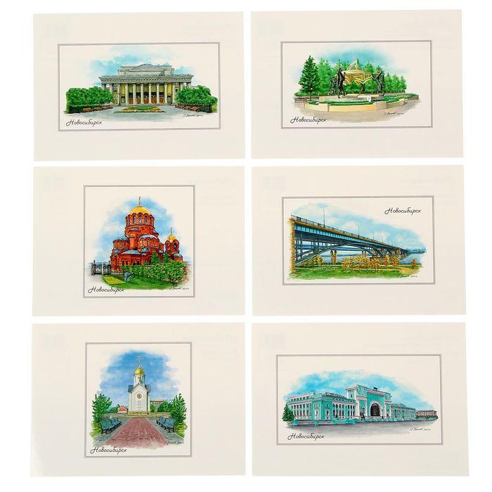 наборы открыток новосибирск