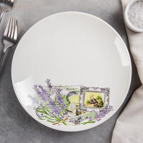 Тарелка мелкая «Лаванда», d=22 см
