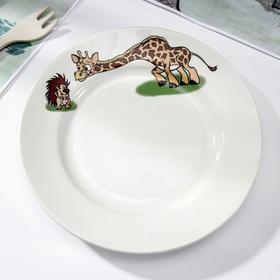 Тарелка мелкая Кубаньфарфор «Жираф», d=17,5 см