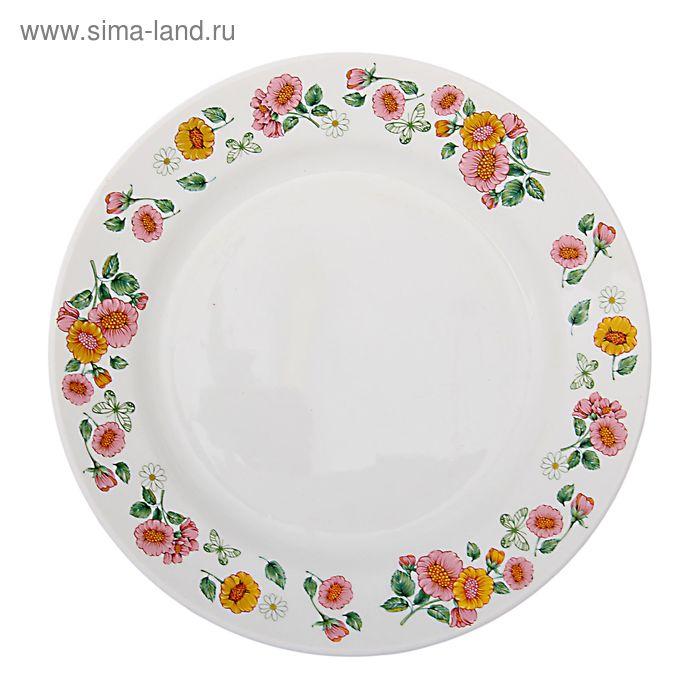 """Тарелка мелкая d=20 см, h=2,9 см """"Луговые цветы"""""""
