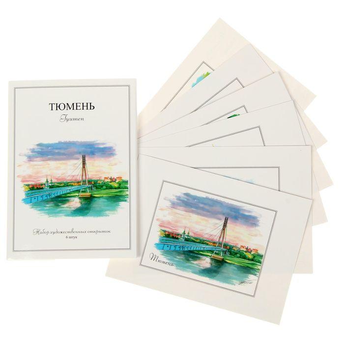 Прикольные поцелуйчики, мешок открытки с видами тюмени
