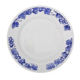 Тарелка мелкая 20 см 'Виноградная лоза' Ош