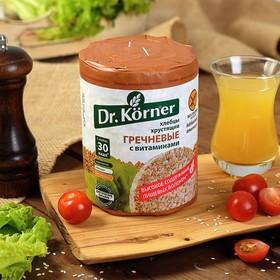"""Хлебцы Др. Кёрнер """"Гречневые с витаминами"""", 100 г."""