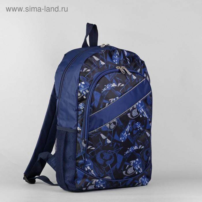 """Рюкзак молодёжный на молнии """"Скейтборд"""", 1 отдел, 3 наружных кармана, синий"""