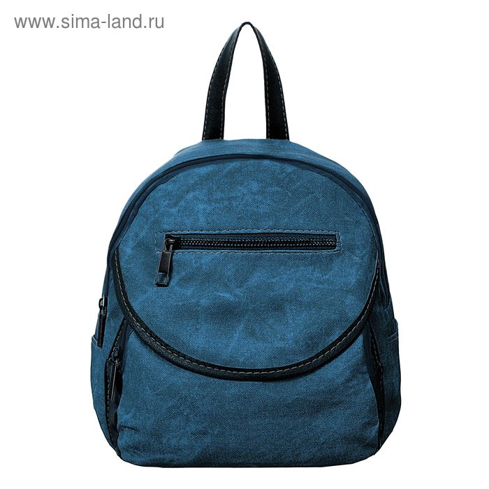 """Рюкзак молодёжный на молнии """"Джинс"""", 1 отдел, 4 наружных кармана, синий"""