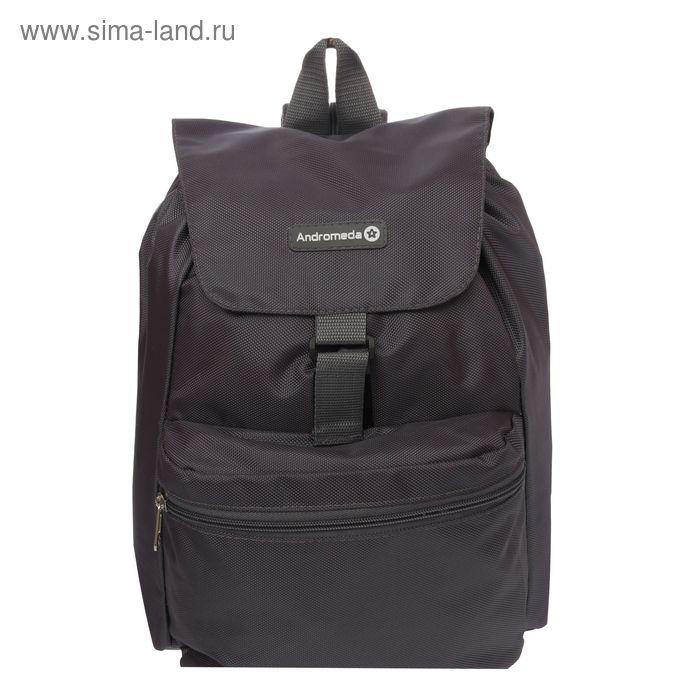 Рюкзак молодёжный на молнии, 1 отдел, 1 наружный карман, серый
