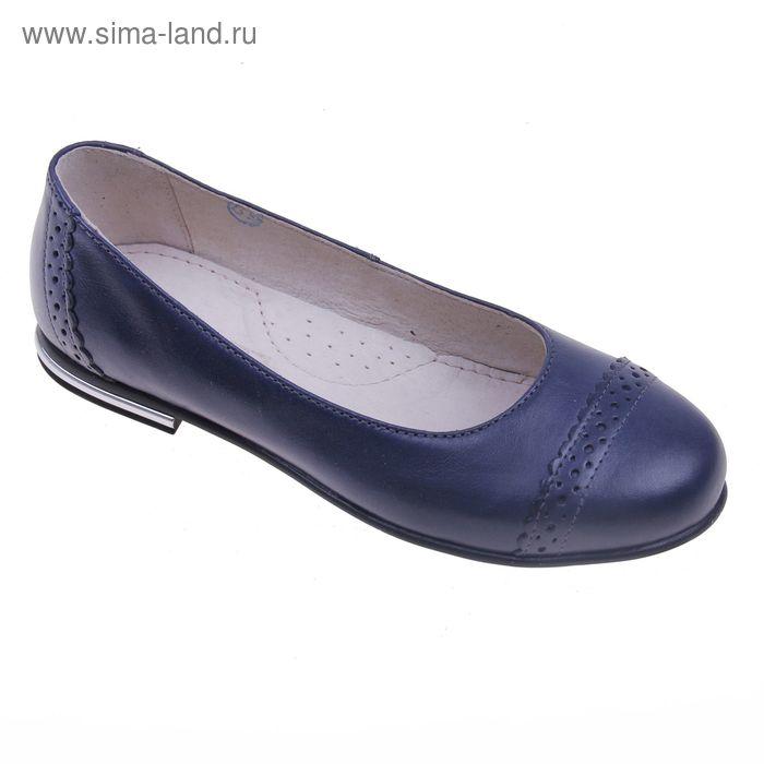Туфли школьные Зебра, размер 36, цвет синий (арт.11179-5)