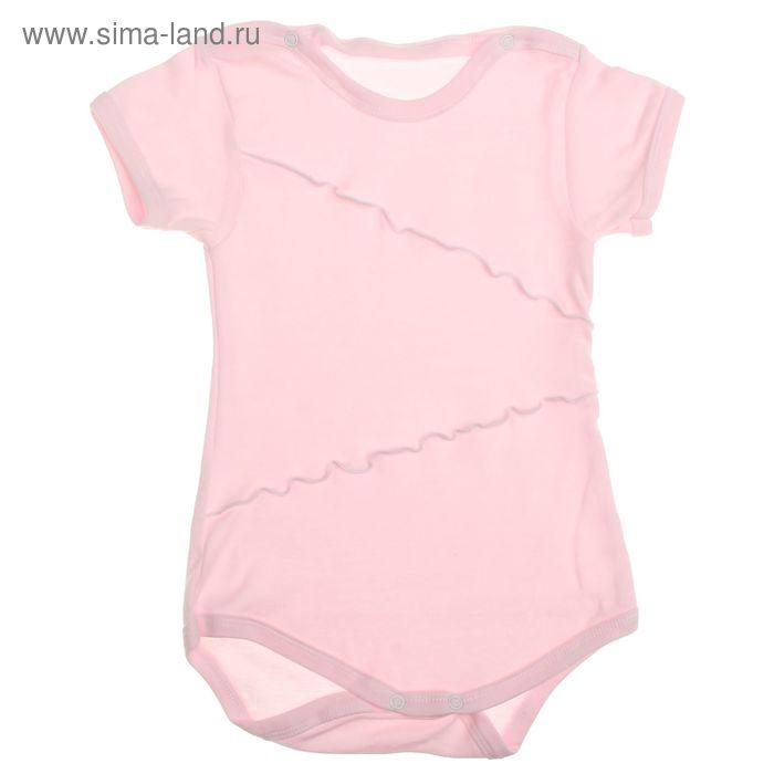 Боди для девочки, рост 80 см, цвет розовый (арт. Кб-311-04)