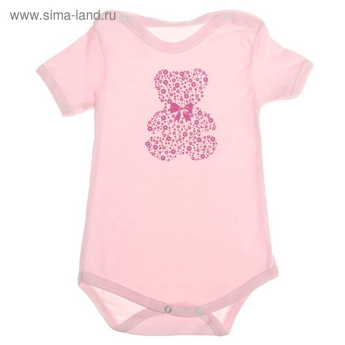Боди для девочки, рост 68 см, цвет розовый (арт. Кб-301-04)