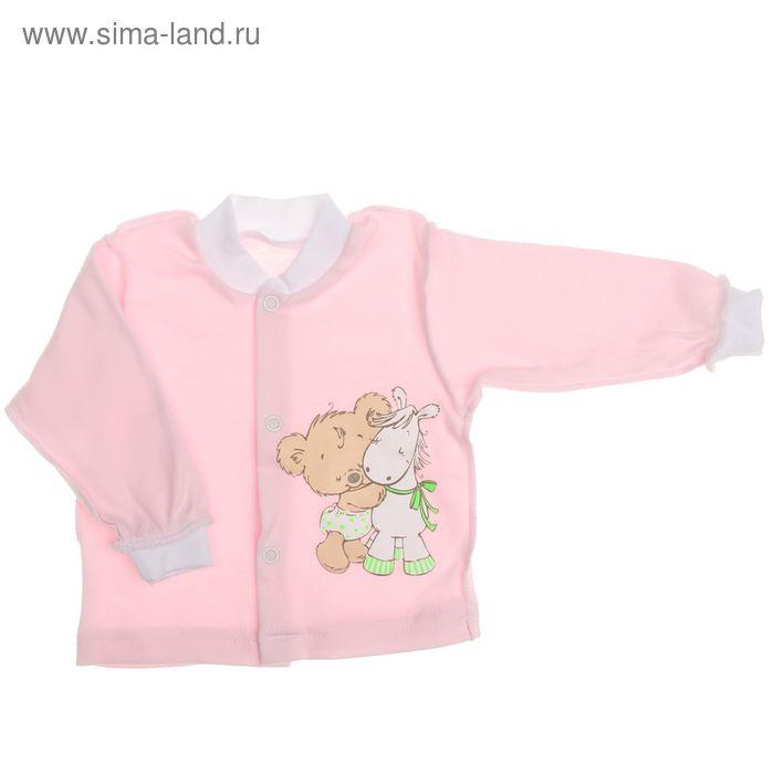Кофта для девочки, рост 68 см, цвет розовый (арт. К-192/А-04)