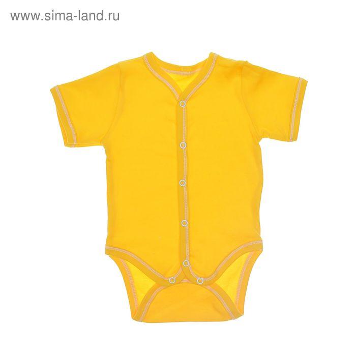 Боди, рост 62 см, цвет жёлтый (арт. Кб-308-04)