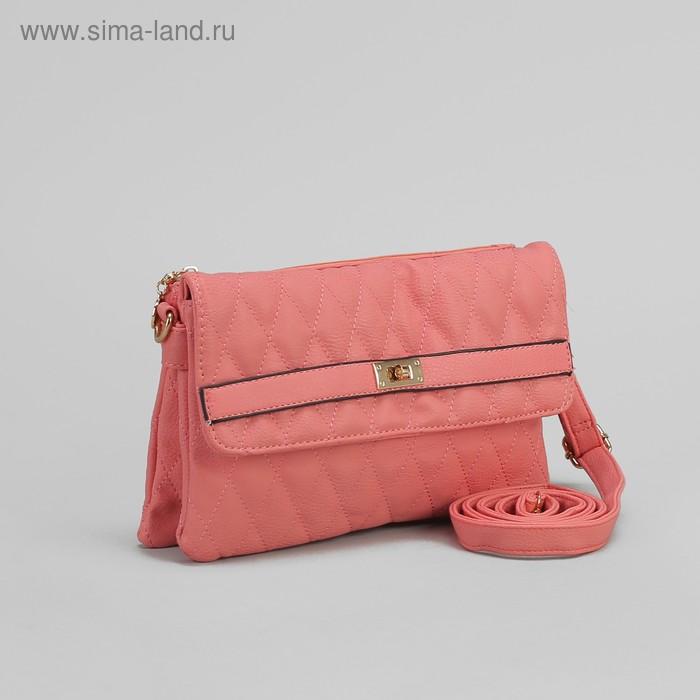 Сумка женская на клапане, 3 отдела, регулируемый ремень, розовая