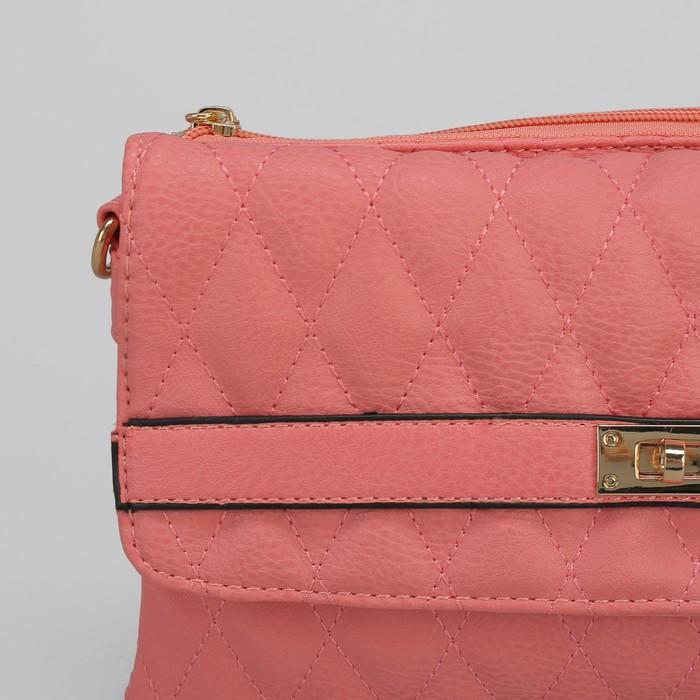 Сумка женская, 3 отдела на клапане, регулируемый ремень, цвет розовый