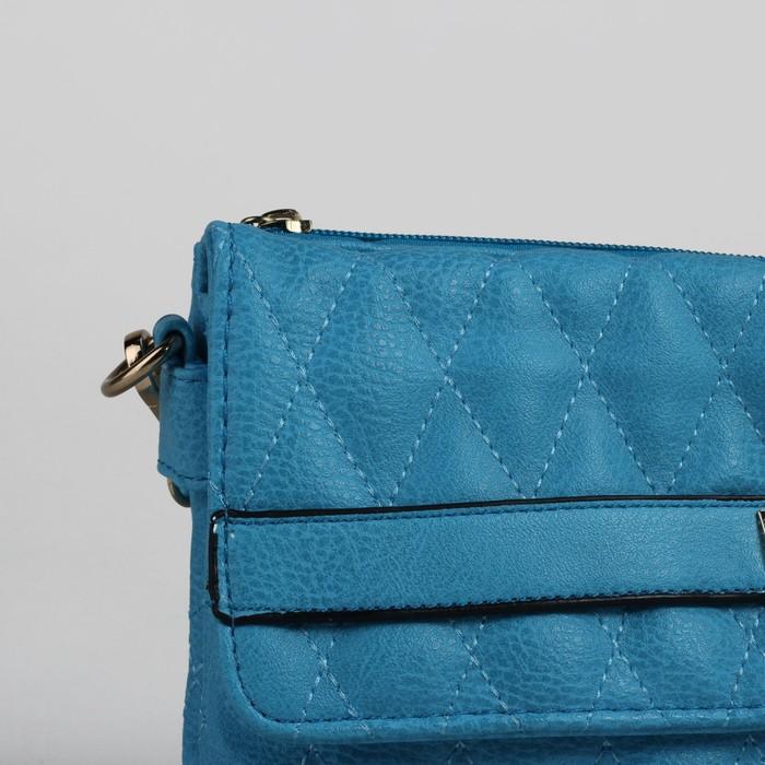 Сумка женская, 3 отдела на клапане, регулируемый ремень, цвет голубой