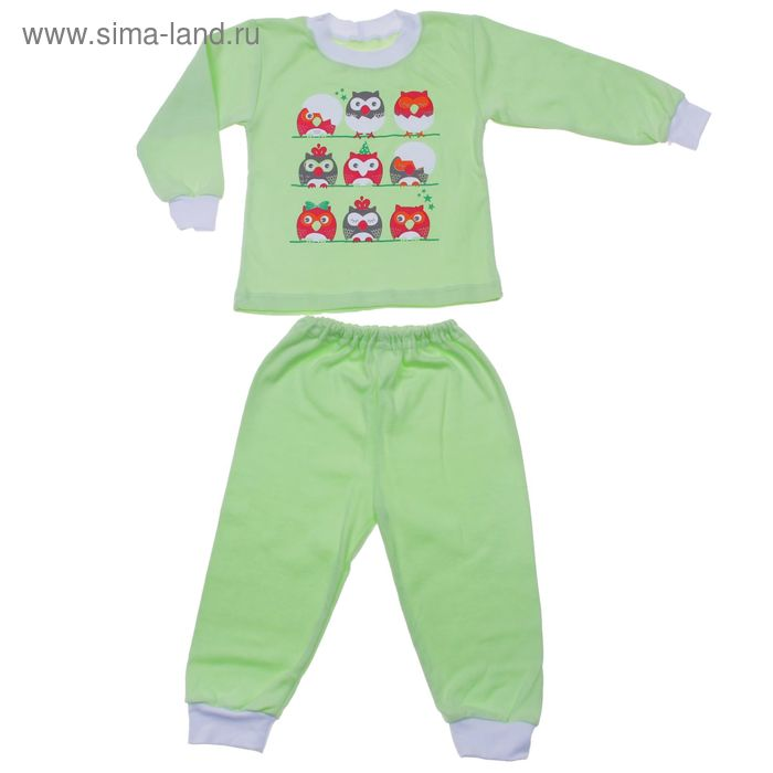Пижама для мальчика, рост 86 см, цвет салатовый (арт. Пж-524/А-04_М)